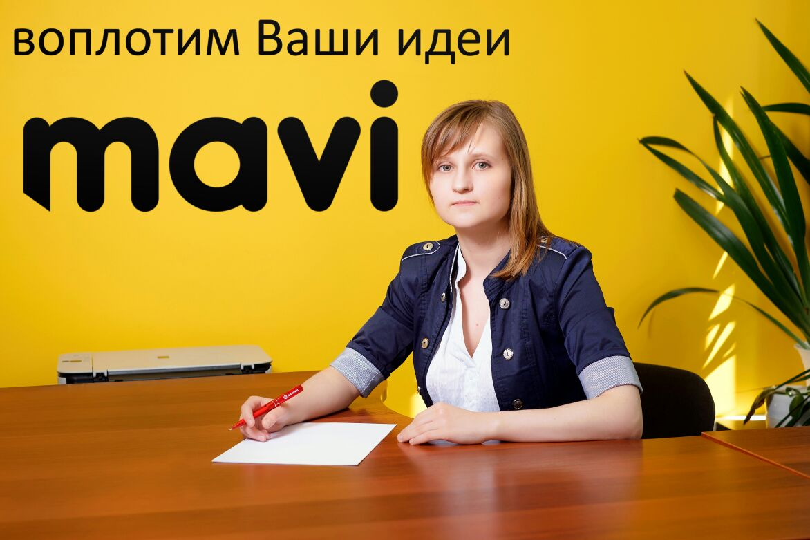 Аксенова Александра - дизайнер
