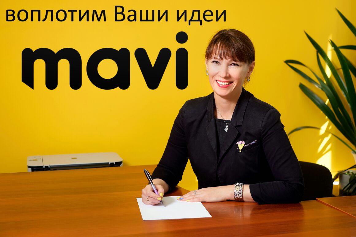 Ситникова Ирина - старший менеджер отдела продаж