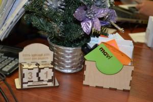 Подарки и сувениры